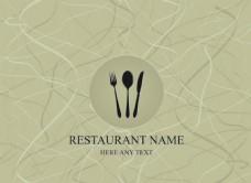 餐厅画册封面背景