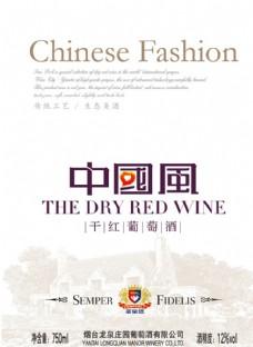 红葡萄酒酒标片