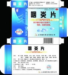 包装盒展开图PSD源文件