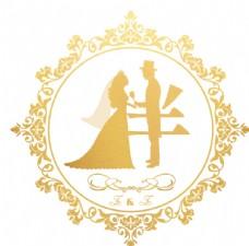金色婚礼LOGO