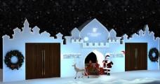 萬豪圣誕晚會形象墻