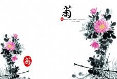 梅兰竹菊之菊水墨