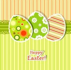 绿色的彩蛋