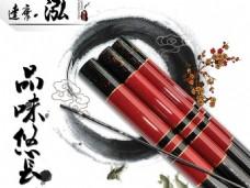 中国风墨迹