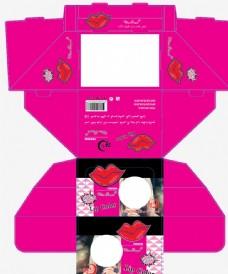 唇膏展示盒展开图