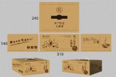 土鸡蛋包装礼盒
