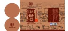 湘谷酒包装圆罐包装