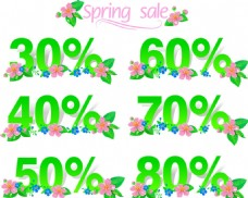 春季促销打折