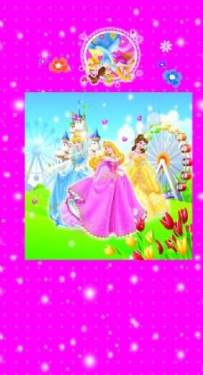 迪士尼公主包装