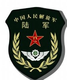 解放军陆军臂章