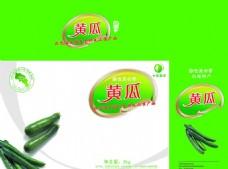 黄瓜包装(展开图)