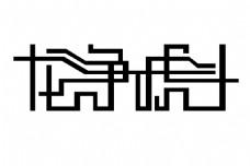 成语字体图片免费下载,成语字体设计素材大全,成语,-.图片
