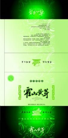 黄芽茶叶礼盒
