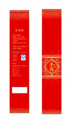 花纹筷子包装