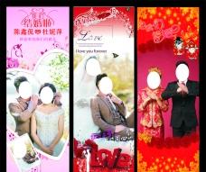 展架 婚庆 婚礼 相框 庆典