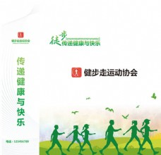 绿色环保手提袋