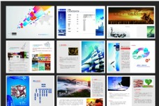 企业文化宣传册