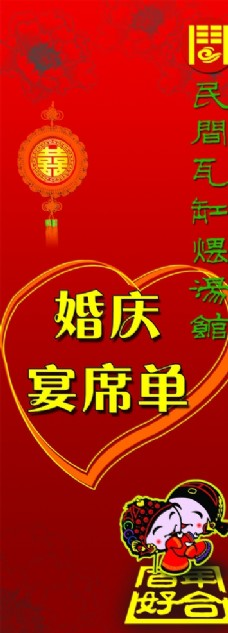 公益广告 中国梦图片,欧式花纹 泥娃娃 小孩 公益海报