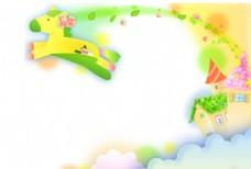 飞奔的小马儿童画背景