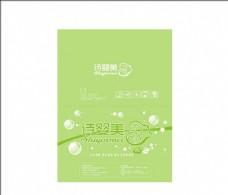 浅绿色背景湿巾包装平面图