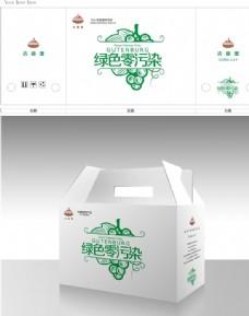 水果葡萄包装箱设计矢量素材
