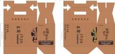 四川特产包装箱设计