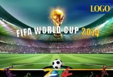 巴西世界杯足球海报