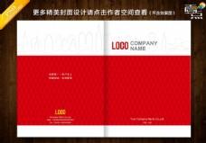 紅色高檔地產封面