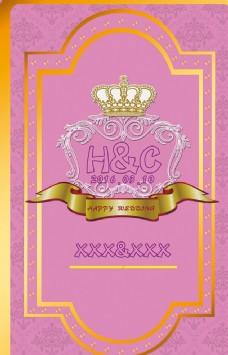 粉色版面背景 生日 婚礼