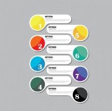 信息图表炫彩矢量设计模板图标
