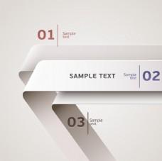 微立体折纸标签ppt信息图标