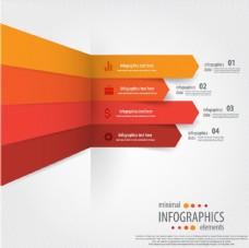 彩色折纸标签PPT分类信息图表