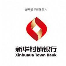 新华村镇银行LGOU