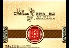茶礼盒包装设计