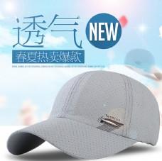 帽子 直通車 原創 PSD