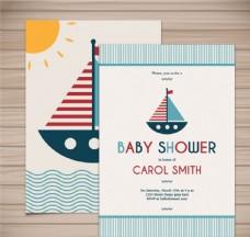 可爱帆船迎婴派对卡片矢量图