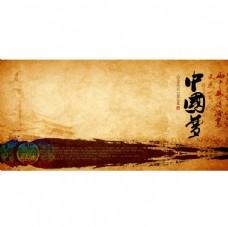 中国梦古典画卷素材
