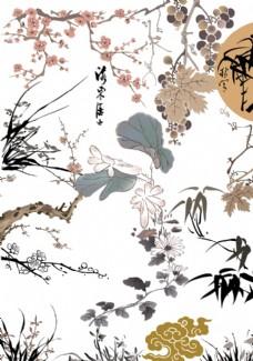 中国风水墨画