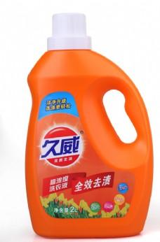 久威洗衣液