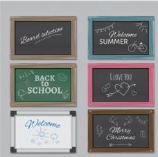 彩色黑板设计矢量素材