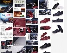 休闲皮鞋详情页