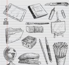 手绘文化用品矢量素材