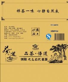 茶叶创意包装设计