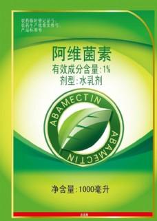 绿色阿维菌素农药标签