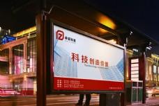 VI智能公交站台海报贴图