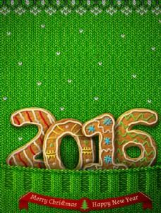 2016年创意针织贺卡