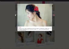 WEB界面设计婚纱