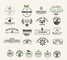 绿色天然食品矢量标签
