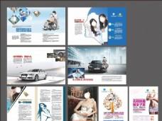 医疗杂志内页
