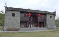 毛南族民居
